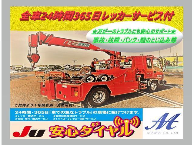 「シトロエン」「DS4」「SUV・クロカン」「神奈川県」の中古車42