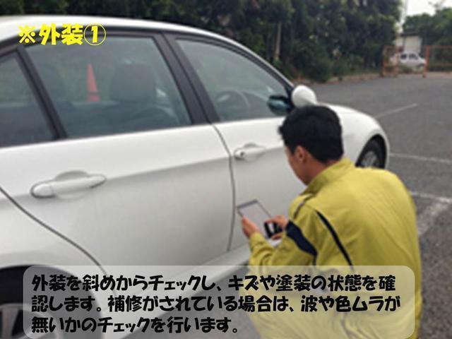 「シトロエン」「DS4」「SUV・クロカン」「神奈川県」の中古車46