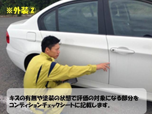 「シトロエン」「DS4」「SUV・クロカン」「神奈川県」の中古車47