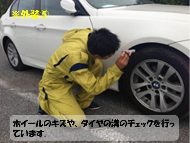 「シトロエン」「DS4」「SUV・クロカン」「神奈川県」の中古車50