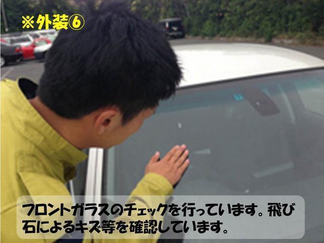 「シトロエン」「DS4」「SUV・クロカン」「神奈川県」の中古車51