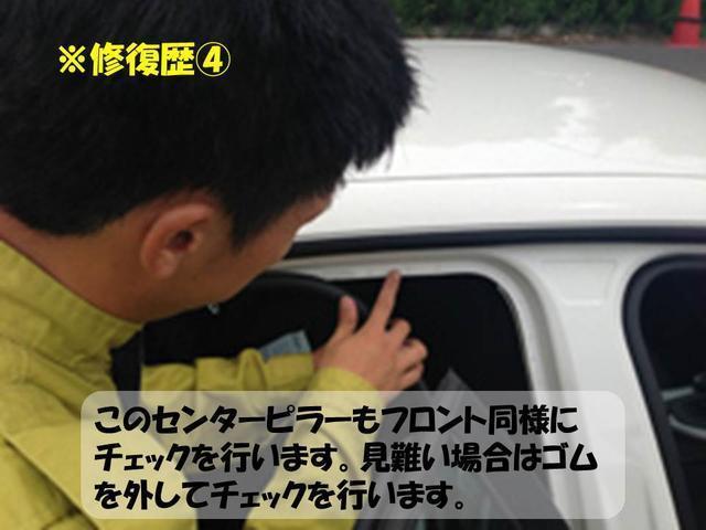 「シトロエン」「DS4」「SUV・クロカン」「神奈川県」の中古車55