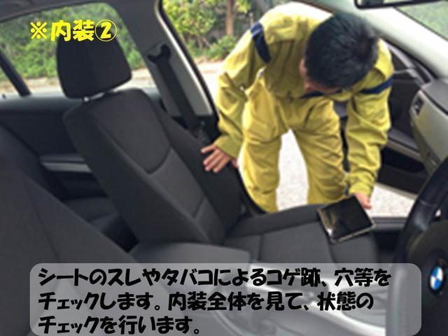 「シトロエン」「DS4」「SUV・クロカン」「神奈川県」の中古車57