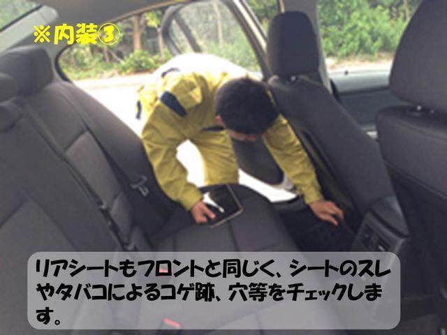 「シトロエン」「DS4」「SUV・クロカン」「神奈川県」の中古車58