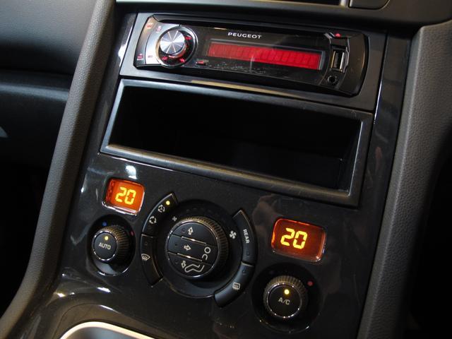 プレミアム 3列7人乗り ターボ バックソナー クルーズコントロール CD ETC ピクニックテーブル MTモード付AT 純正16インチAW 盗難防止装置(38枚目)