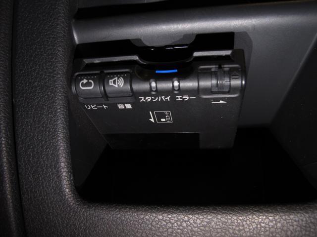 プレミアム 3列7人乗り ターボ バックソナー クルーズコントロール CD ETC ピクニックテーブル MTモード付AT 純正16インチAW 盗難防止装置(42枚目)
