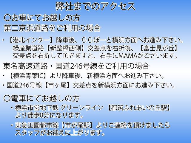 プレミアム 3列7人乗り ターボ バックソナー クルーズコントロール CD ETC ピクニックテーブル MTモード付AT 純正16インチAW 盗難防止装置(51枚目)