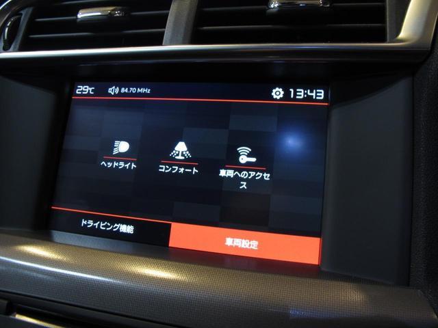 シャイン ブルーHDi ワンオーナー ディーゼル1.6Lターボ 禁煙車 MC後モデル クリアランスソナー タッチパネル クルコン Bスポットモニター スマートキー 盗難防止装置(35枚目)