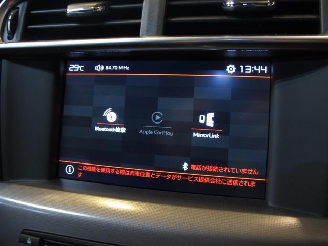 シャイン ブルーHDi ワンオーナー ディーゼル1.6Lターボ 禁煙車 MC後モデル クリアランスソナー タッチパネル クルコン Bスポットモニター スマートキー 盗難防止装置(36枚目)