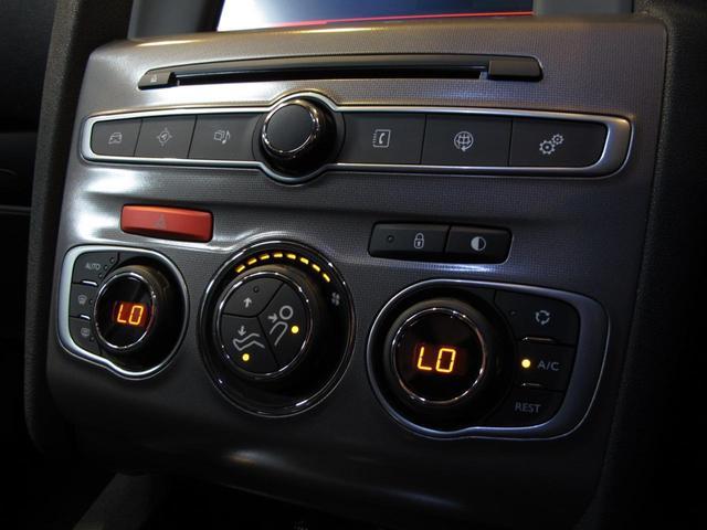 シャイン ブルーHDi ワンオーナー ディーゼル1.6Lターボ 禁煙車 MC後モデル クリアランスソナー タッチパネル クルコン Bスポットモニター スマートキー 盗難防止装置(40枚目)