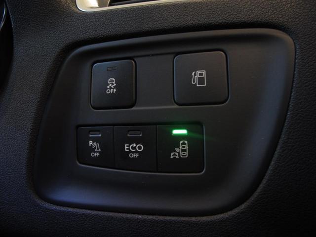 シャイン ブルーHDi ワンオーナー ディーゼル1.6Lターボ 禁煙車 MC後モデル クリアランスソナー タッチパネル クルコン Bスポットモニター スマートキー 盗難防止装置(41枚目)