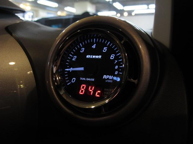 GT 5MT 禁煙車 LEDポジションランプ スマホクレードル Bluetooth Pivotタコメーター USB AUX アイドリングストップ クルコン リアスポイラー キーレス 盗難防止装置(45枚目)