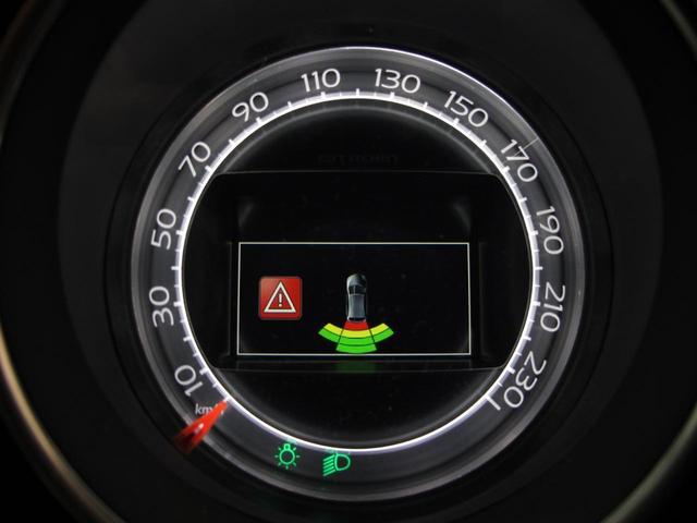 シック 1オーナー 禁煙車 ナビ TV Bカメラ Bluetooth ゼニスフロントウィンドウ ブラインドスポットモニター ハーフレザーシート 前後ソナー USB AUX HID クルコン 純正17AW(39枚目)