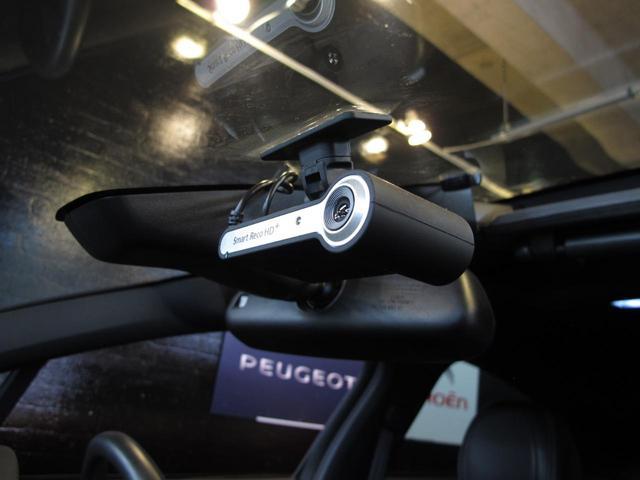 シック 1オーナー 禁煙車 ナビ TV Bカメラ Bluetooth ゼニスフロントウィンドウ ブラインドスポットモニター ハーフレザーシート 前後ソナー USB AUX HID クルコン 純正17AW(41枚目)