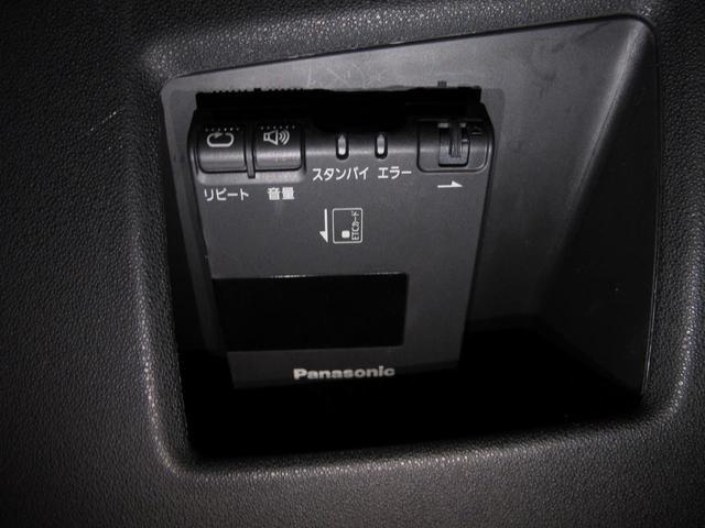 シック 1オーナー 禁煙車 ナビ TV Bカメラ Bluetooth ゼニスフロントウィンドウ ブラインドスポットモニター ハーフレザーシート 前後ソナー USB AUX HID クルコン 純正17AW(47枚目)