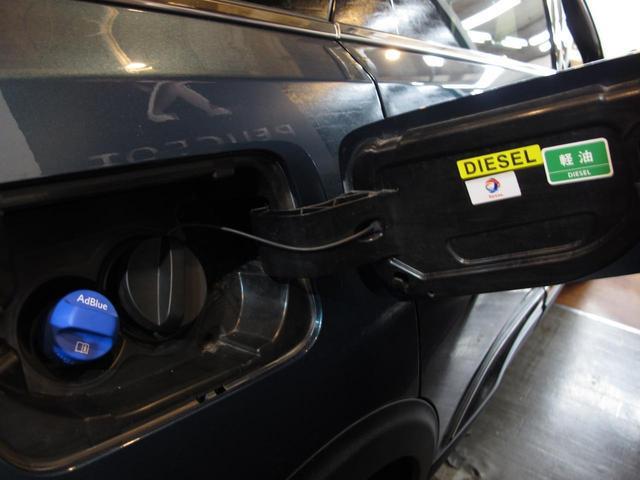 GT ブルーHDi 1オーナー アクティブセーフティブレーキ レーンキープ アクティブクルーズC LEDヘッド/LEDフォグ インテリジェントハイビーム 電動テールゲート ETC ナビ TV バックカメラ(21枚目)