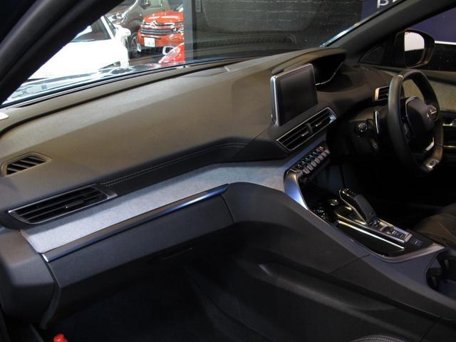 GT ブルーHDi 1オーナー アクティブセーフティブレーキ レーンキープ アクティブクルーズC LEDヘッド/LEDフォグ インテリジェントハイビーム 電動テールゲート ETC ナビ TV バックカメラ(25枚目)