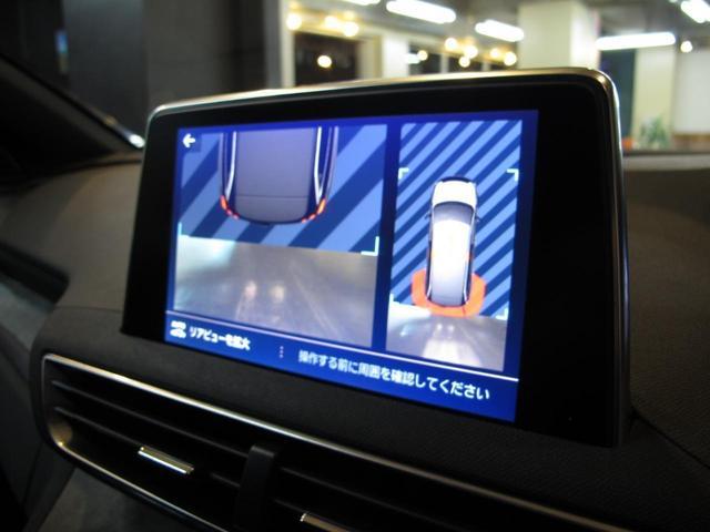 GT ブルーHDi 1オーナー アクティブセーフティブレーキ レーンキープ アクティブクルーズC LEDヘッド/LEDフォグ インテリジェントハイビーム 電動テールゲート ETC ナビ TV バックカメラ(37枚目)