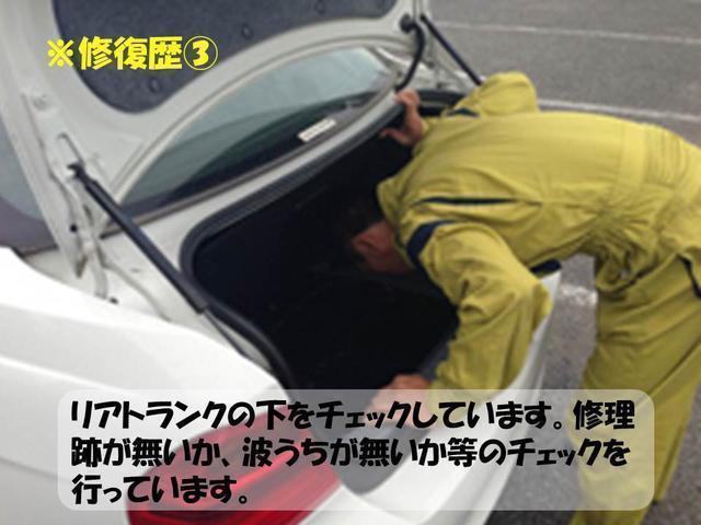 スポーツシック 6MT 200ps レザーシート シートヒーター 禁煙車 HID 前後パーキングセンサー 純正18AW オートクルーズ(61枚目)