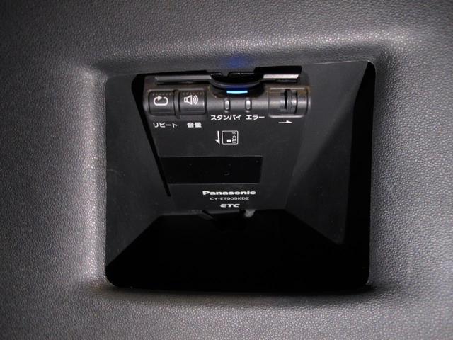 セダクション レザー ワンオーナー 後期モデル LEDポジションライト 禁煙車 ブラックレザーシート ゼニスフロントウインドウ Bluetooth AUX USB MTモード付5AT パドルシフト 純正16インチAW(37枚目)
