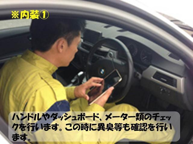 セダクション レザー ワンオーナー 後期モデル LEDポジションライト 禁煙車 ブラックレザーシート ゼニスフロントウインドウ Bluetooth AUX USB MTモード付5AT パドルシフト 純正16インチAW(52枚目)