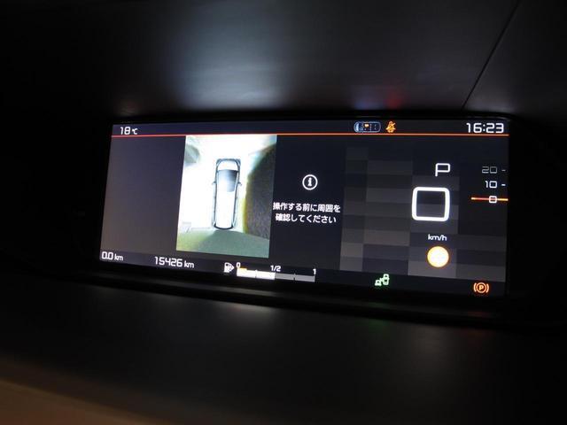 シャイン ブルーHDi 禁煙 ディーゼルターボ 純正ナビ フルセグTV 電動テールゲート ACC バイキセノン パノラミックルーフ レーンキープアシスト アイドルストップ Bluetooth ブラインドスポットモニタ(35枚目)