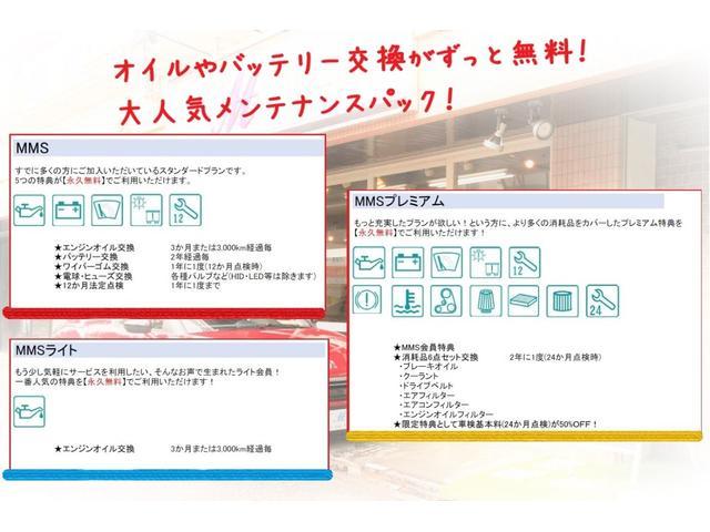 スタイル 禁煙車 Bluetooth USB クルーズコントロール アイドリングストップ MTモード付きAT パドルシフト 5ドア 1.2L 純正15インチAW 盗難防止装置(47枚目)