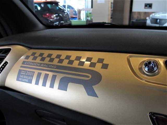レーシングマットゴールド 国内20台限定車 ワンオーナー 1.6Lターボ 6速MT 207馬力 専用シート 専用ボディデカール 専用インテリアパネル レッドキャリパー カーボンパネル HiFiオーディオ 専用18インチAW(53枚目)
