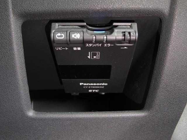 スポーツシック 6速MT ターボエンジン ディレクショナルヘッドライト 黒レザーシート  シートヒーター ブラインドスポットモニター 前後ソナー クルーズコントロール ワンセグTV ETC キーレス USB  HID(31枚目)