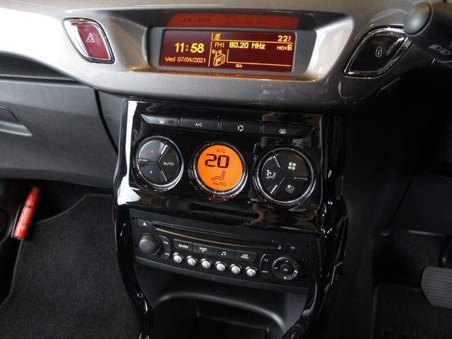 エクスクルーシブ 後期型 禁煙車 フロントゼニスウインド Bluetooth HIFIサウンドシステム ETC USB AUX バックソナー キーレス 純正16インチAW(29枚目)