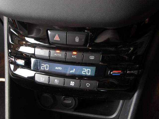ロラン ギャロス 国内100台限定車 専用レザーシート シートヒーター 純正ナビTV バックカメラ  禁煙車 ガラスルーフ  Bluetooth 専用刺繍インテリア バックソナー パドル付セミAT 純正16インチAW(31枚目)