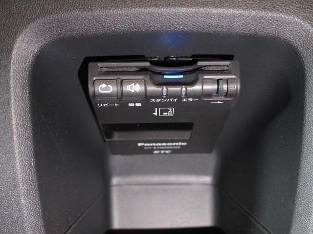 ロラン ギャロス 国内100台限定車 専用レザーシート シートヒーター 純正ナビTV バックカメラ  禁煙車 ガラスルーフ  Bluetooth 専用刺繍インテリア バックソナー パドル付セミAT 純正16インチAW(32枚目)