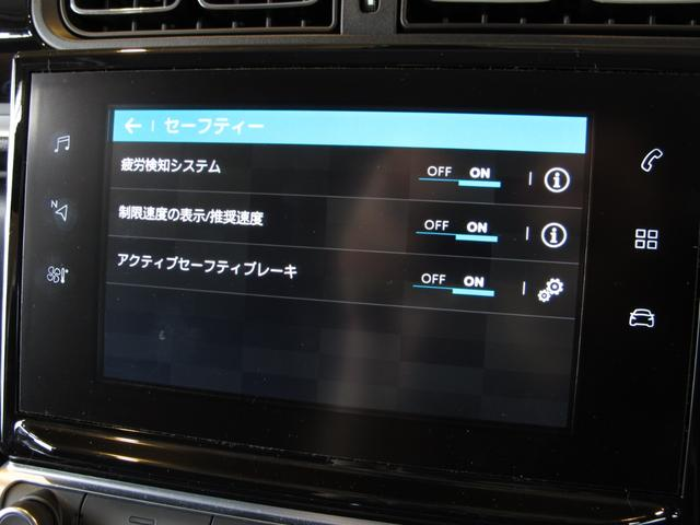 シャイン コネクテッドカム 純正タッチスクリーン Bluetooth USB AUX バックカメラ バックソナー アクティブセーフティブレーキ ブラインドスポットモニター ETC クルコント 純正16インチAW(31枚目)