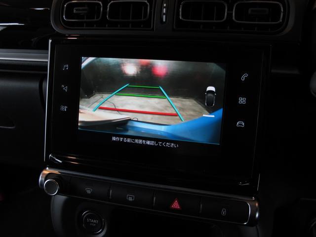 シャイン コネクテッドカム 純正タッチスクリーン Bluetooth USB AUX バックカメラ バックソナー アクティブセーフティブレーキ ブラインドスポットモニター ETC クルコント 純正16インチAW(32枚目)