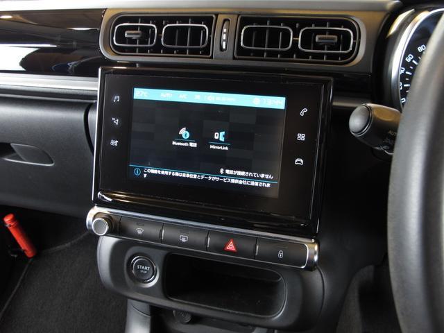 シャイン コネクテッドカム 純正タッチスクリーン Bluetooth USB AUX バックカメラ バックソナー アクティブセーフティブレーキ ブラインドスポットモニター ETC クルコント 純正16インチAW(33枚目)