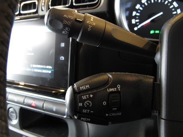 シャイン コネクテッドカム 純正タッチスクリーン Bluetooth USB AUX バックカメラ バックソナー アクティブセーフティブレーキ ブラインドスポットモニター ETC クルコント 純正16インチAW(34枚目)
