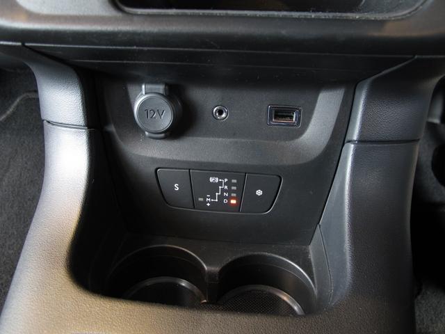 シャイン コネクテッドカム 純正タッチスクリーン Bluetooth USB AUX バックカメラ バックソナー アクティブセーフティブレーキ ブラインドスポットモニター ETC クルコント 純正16インチAW(40枚目)