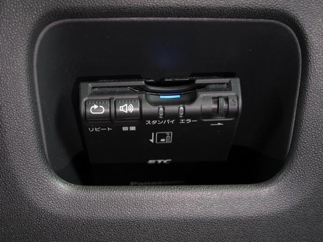 シャイン コネクテッドカム 純正タッチスクリーン Bluetooth USB AUX バックカメラ バックソナー アクティブセーフティブレーキ ブラインドスポットモニター ETC クルコント 純正16インチAW(41枚目)