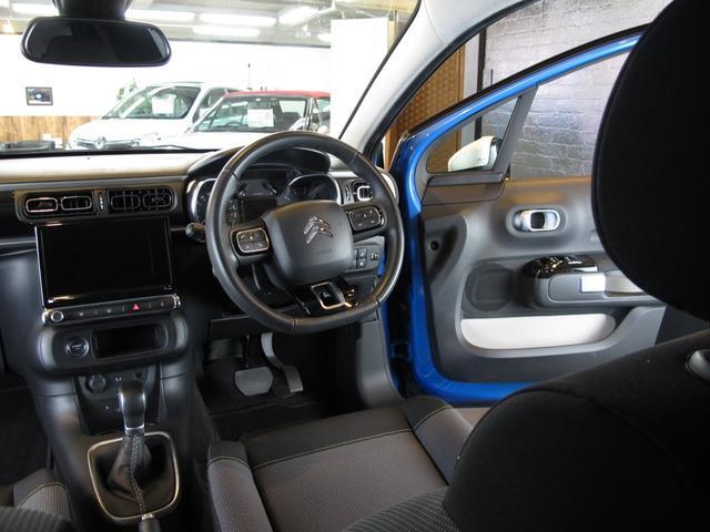 シャイン コネクテッドカム 純正タッチスクリーン Bluetooth USB AUX バックカメラ バックソナー アクティブセーフティブレーキ ブラインドスポットモニター ETC クルコント 純正16インチAW(74枚目)