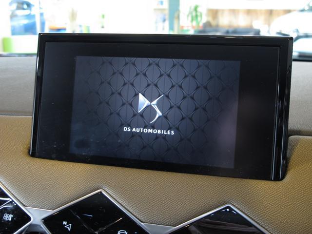 グランシック 8速AT ターボ 純正フルセグナビ 禁煙 LEDヘッドライト ナッパレザーシート アダクティブクルコン FOCALオーディオ Bカメラ USB Bluetooth ミラーリンク ETC2.0(36枚目)