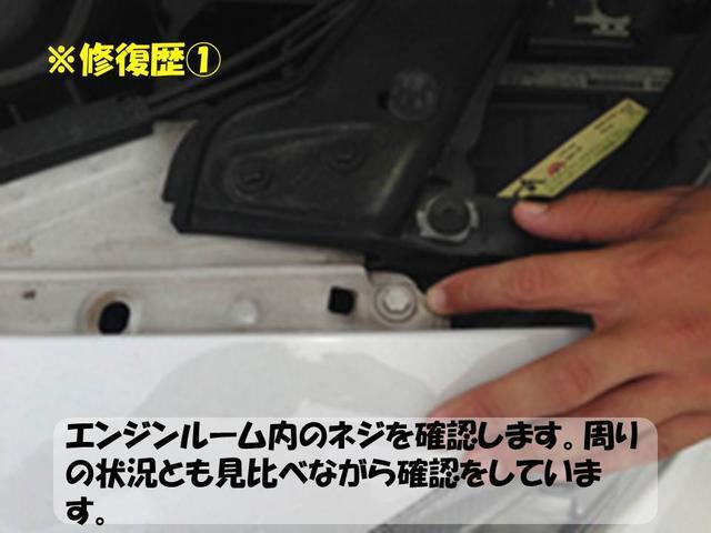 グランシック 8速AT ターボ 純正フルセグナビ 禁煙 LEDヘッドライト ナッパレザーシート アダクティブクルコン FOCALオーディオ Bカメラ USB Bluetooth ミラーリンク ETC2.0(52枚目)