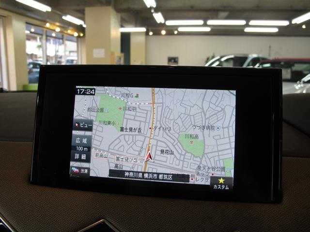 グランシック 8速AT ターボ 純正フルセグナビ 禁煙 LEDヘッドライト ナッパレザーシート アダクティブクルコン FOCALオーディオ Bカメラ USB Bluetooth ミラーリンク ETC2.0(80枚目)