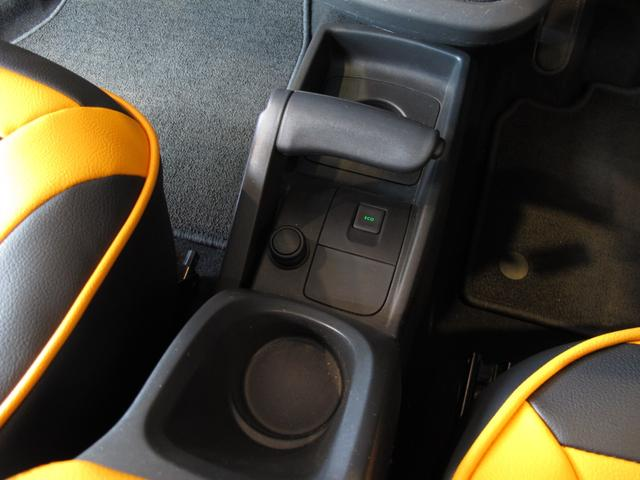 クルール 1.2ターボ 専用シートカバー アルパインフローティングオーディオ 禁煙車 Bluetooth バックカメラ 前後ソナー 360°ドライブレコーダー クルーズコントロール USB キーレス(37枚目)