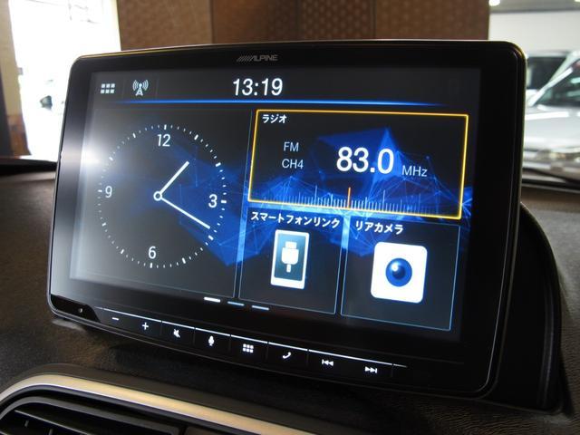 クルール 1.2ターボ 専用シートカバー アルパインフローティングオーディオ 禁煙車 Bluetooth バックカメラ 前後ソナー 360°ドライブレコーダー クルーズコントロール USB キーレス(40枚目)