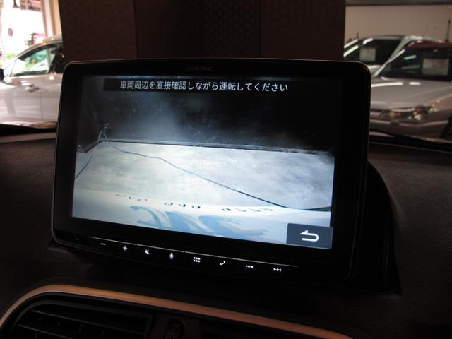 クルール 1.2ターボ 専用シートカバー アルパインフローティングオーディオ 禁煙車 Bluetooth バックカメラ 前後ソナー 360°ドライブレコーダー クルーズコントロール USB キーレス(41枚目)