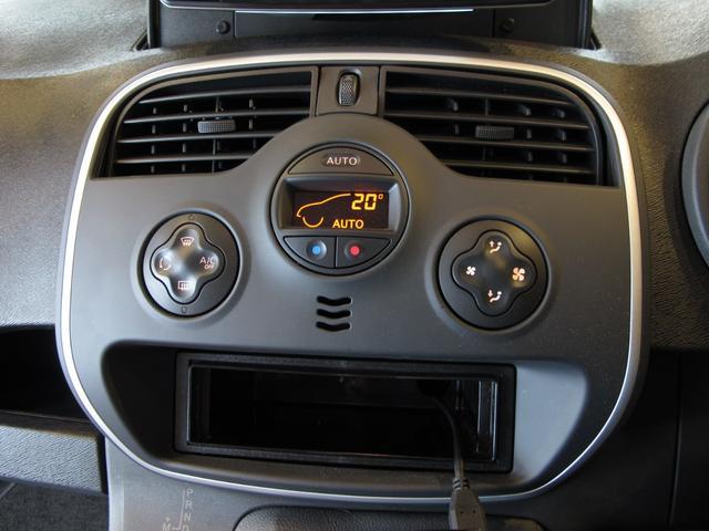 クルール 1.2ターボ 専用シートカバー アルパインフローティングオーディオ 禁煙車 Bluetooth バックカメラ 前後ソナー 360°ドライブレコーダー クルーズコントロール USB キーレス(45枚目)