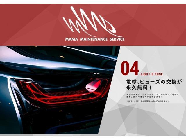 GT 220 6速MT 2Lターボ 禁煙車 ハーフレザーシート クルーズコントロール ミラー型ドライブレコーダー Bluetooth ETC USB AUX キーレス 専用純正18インチAW(25枚目)