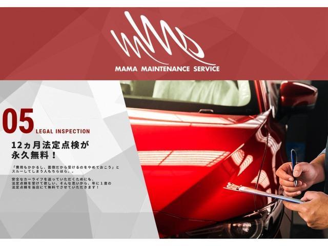 GT 220 6速MT 2Lターボ 禁煙車 ハーフレザーシート クルーズコントロール ミラー型ドライブレコーダー Bluetooth ETC USB AUX キーレス 専用純正18インチAW(26枚目)
