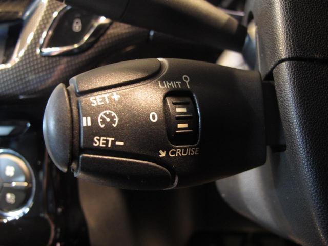 クルーズコントロール付きですので、長距離のドライブも快適に♪