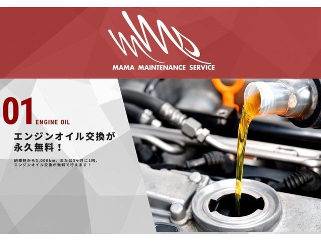 「プジョー」「e-2008」「SUV・クロカン」「神奈川県」の中古車22